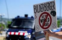 """ماذا تعرف عن """"بيلديربيرغ"""" المنظمة الغامضة التي تضم صفوة العالم؟"""
