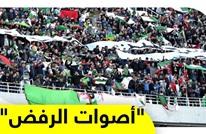 """""""ثورة الملاعب"""".. شعارات وأغاني حماسية ألهبت حراك الشارع الجزائري"""