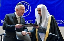 وفد يهودي سيزور السعودية بدعوة من رابطة العالم الإسلامي