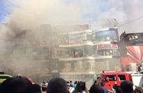 حريق ضخم بأحد أشهر الأسواق بالقاهرة.. إصابة 51 شخصا (شاهد)