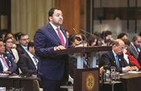 لجنة أممية تواصل النظر بشكوى قطرية ضد السعودية والإمارات