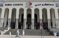 الإمارات تبرر وفاة المعتقلة علياء: رفضت الفحص والعلاج