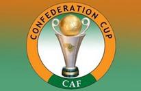 قمة مغربية مصرية في نهائي كأس الكونفيدرالية الأفريقية