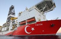 """تركيا ترسل """"نافتكس"""" لسفنها بشرق المتوسط.. وتعليق أوروبي"""