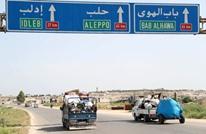 النظام السوري يتحدث عن تقدمه شمالا وسيطرته بعض القرى