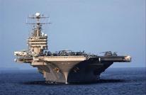 واشنطن تنشر حاملة طائرات بمنطقة الشرق الأوسط.. وإيران ترد