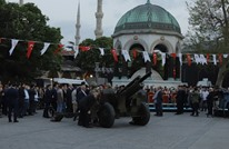 مدفع رمضان في إسطنبول.. استحضار لموروث عثماني قديم