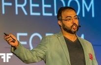 """""""التايم"""" تكشف تفاصيل تهديد الرياض لنشطاء معارضين"""