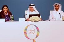 مسؤول قطري يتراجع عن تصريح هاجم فيه المصريين
