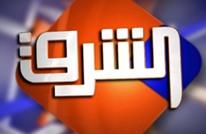 """اختراق موقع """"الشرق المصرية"""" وحسابيها بتويتر و إنستغرام"""