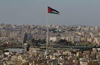 استطلاع: خطة الضم الإسرائيلية أبرز تهديد خارجي يواجه الأردن