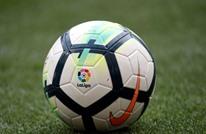 هل يُستأنف الدوري الإسباني في ظل إصابات جديدة بفيروس كورونا؟