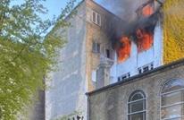 """حريق المركز الإسلامي بالدنمارك """"مفتعل"""".. والشرطة تؤيد (صور)"""