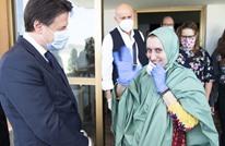 """إيطالية حررتها الاستخبارات التركية: أسلمت واسمي """"عائشة"""" (شاهد)"""