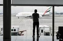 """""""طيران الإمارات"""" تستغني عن 9 آلاف وظيفة بسبب كورونا"""