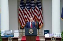 ترامب يقطع مؤتمره الصحفي حول كورونا بشكل مفاجئ (شاهد)