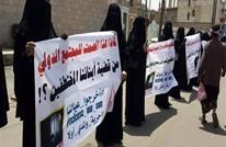 """""""أمهات المختطفين"""" باليمن تدعو للكشف عن مصير معتقلي عدن"""