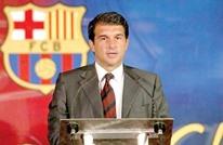 لابورتا يعلن ترشحه رسميا لرئاسة برشلونة.. وهذه وعوده للجماهير