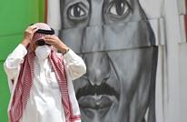 NYT: الرياض تواصل التغييرات والتعديلات استعدادا لبايدن