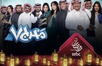 """وقف مسلسل سعودي بطله """"القصبي"""".. لهذا السبب"""