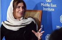 مكتب الأميرة بسمة بنت سعود: الاتصال معها ومع ابنتها مقطوع