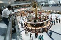 مطار دبي يفقد 18.9% من أعداد المسافرين في 90 يوما