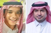 هكذا نعى نجل وزير سعودي نفسه قبل أن يفارق الحياة (شاهد)