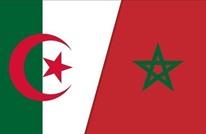 """المغرب يسحب قنصله بطلب من الجزائر بعدما وصفها بأنها """"بلد عدو"""""""