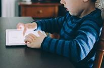 موقع أمريكي: إليك أفضل المواقع التعليمية لطفلك