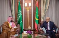 موقع: ابن سلمان عرض على رئيس موريتانيا التواصل مع نتنياهو