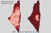 أجيال فلسطينية قادمة