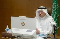 وزير تعليم السعودية: إبعاد المعلّمين المخالفين فكريا.. وجدل