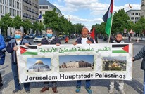 هكذا أحيا فلسطينيون في برلين ذكرى النكبة (صور)