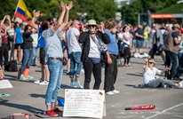 """""""احتجاجات كورونا"""" تثير القلق في ألمانيا"""