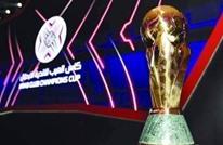 بطل كأس محمد السادس قد يشارك بكأس العالم للأندية