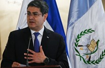 هندوراس: نأمل بنقل سفارتنا من تل أبيب للقدس نهاية العام