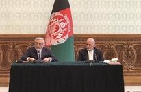 اتفاق لاقتسام السلطة في أفغانستان ينهي الجمود السياسي