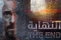 MEE: دراما رمضان تكشف تناقضات العلاقة بين مصر وإسرائيل