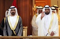 """هل تسعى أبوظبي للهيمنة الاقتصادية على دبي """"المأزومة""""؟"""