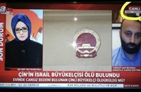 """بعد """"خطأ فادح"""".. قناة تركية تعتذر وتؤكد: القدس عاصمة فلسطين"""
