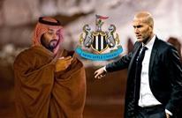 """نيوكاسل يُخطط لخطف زيدان من ريال مدريد بـ""""راتب خرافي"""""""