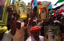 السعودية توجه اتهامات لانتقالي اليمن والأخير يرد.. جدل واسع