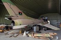 تعرف على أهم مميزات قاعدة الوطية الجوية بليبيا (إنفوغراف)