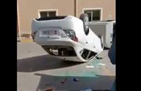 احتجاجات غاضبة بأبو ظبي واعتقال العشرات (فيديو)