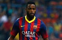 سونغ: لم أوقع لبرشلونة من أجل اللعب ولكن لهذا السبب
