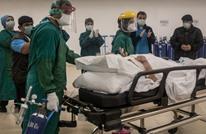 قصص أطباء عرب هبوا لمواجهة وباء كورونا في تركيا
