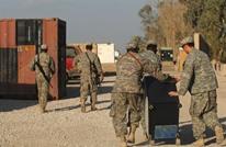 صاروخ يستهدف محيط السفارة الأمريكية في بغداد