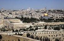 ما بقي من العيد في فلسطين بوجود كورونا