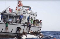 اتهامات لسلطات مالطا باعتراض اللاجئين في المتوسط