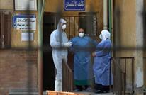 MEE: المتعافون من فيروس كورونا في مصر يتاجرون بالبلازما
